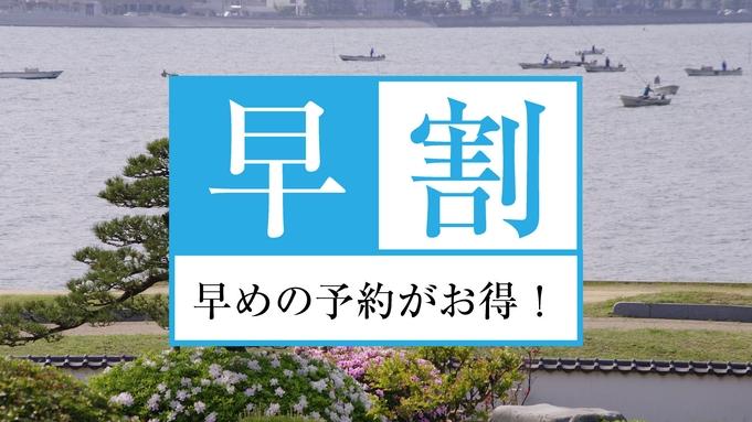 【さき楽28】早期予約で1500円OFF【特選地物DX会席】(お部屋食)