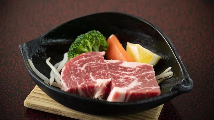 【しまね和牛会席】しゃぶしゃぶ&ステーキ!極上ブランド牛を味わう「和牛匠会席」(お部屋食)