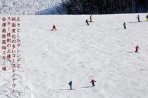 スキー技術の上達を目指しながら滑り続けることの限りない楽しさがここにあります 高畑スキー場