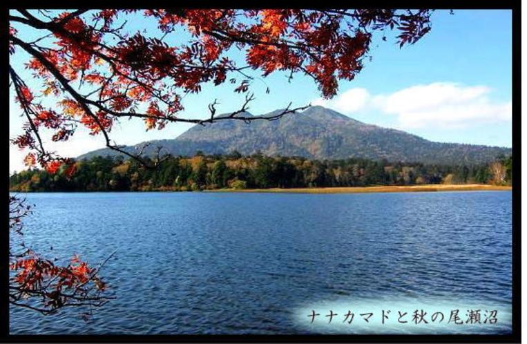 ナナカマドの美しい紅葉と原始的な景観を魅せる秋の尾瀬沼と燧ケ岳