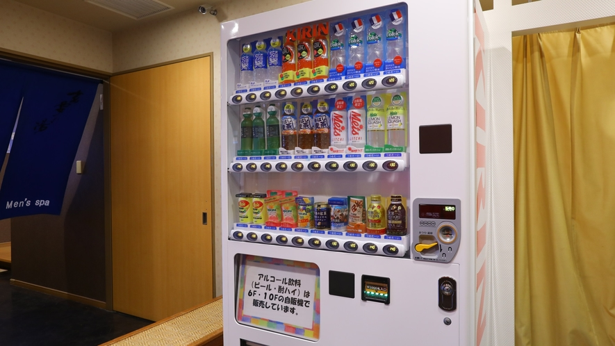 自動販売機(飲料)