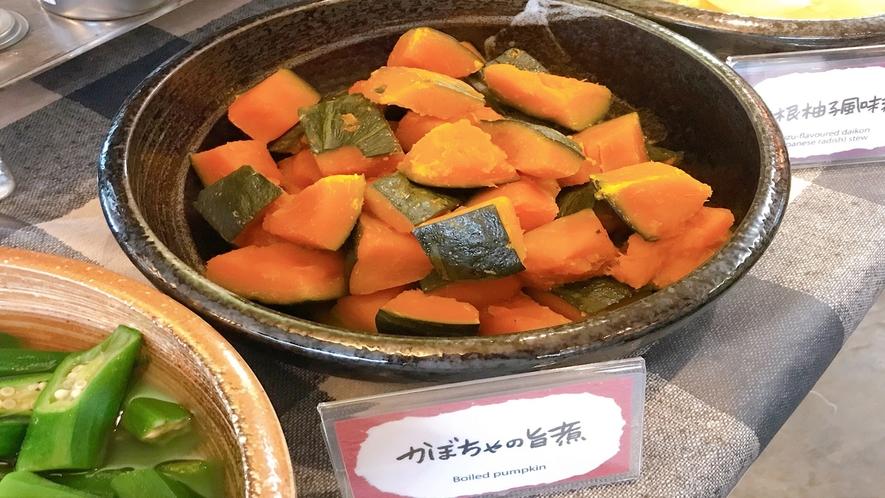 かぼちゃの旨煮