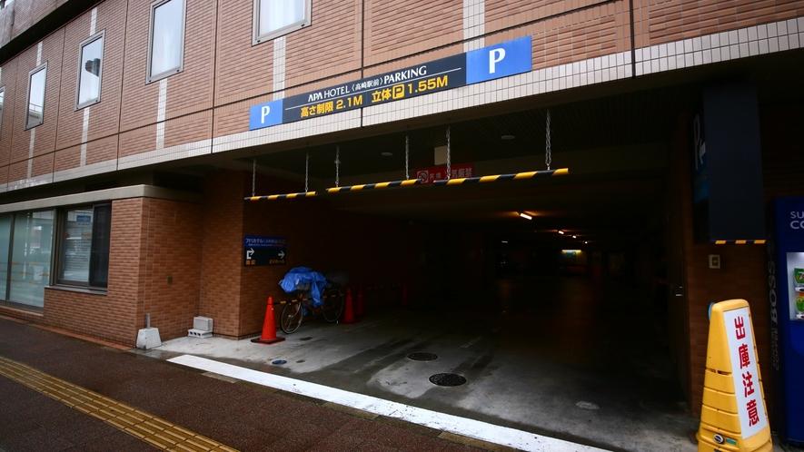 1階コインパーキング(入口)