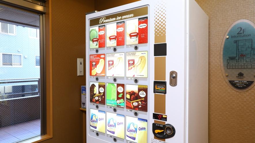 自動販売機(アイス)