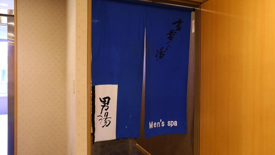 男子大浴場(入口)