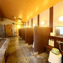 女子大浴場 洗い場