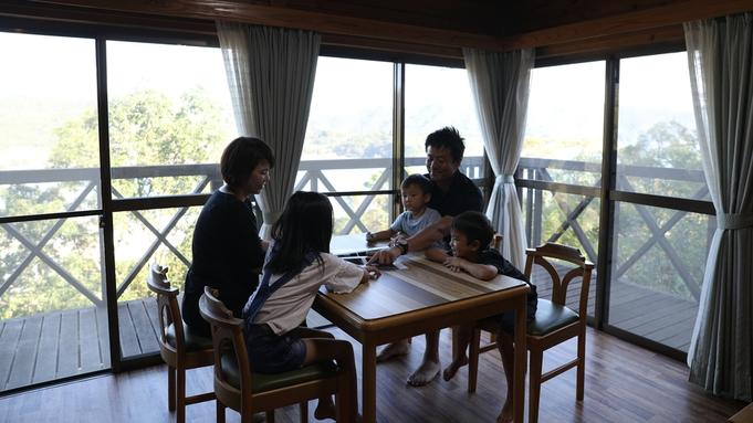 【ロッジ】一戸建ての木造ロッジで気軽に島旅を楽しもう!◆1泊2食お弁当
