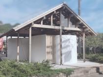 瀬戸内国際芸術祭2019 島田 陽『おおきな曲面のある小屋』 ※公衆トイレ