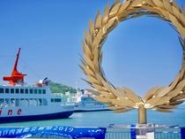 チェ・ジョンファ『太陽の贈り物』 ※瀬戸内国際芸術祭の会期外も観賞可能