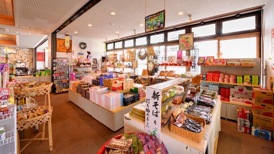 *お土産処/長野の名産品がズラリ!お友達やご家族へのお土産にご利用下さい。