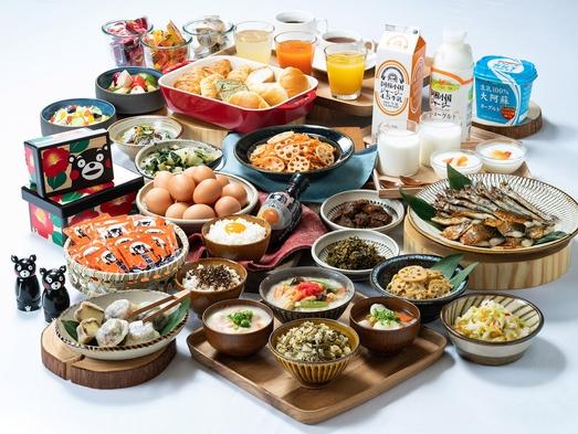 【レフ京都開業記念!宿泊券が抽選で当たるプラン】バリュープライス 朝食付き