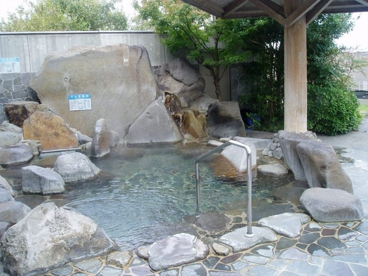 ☆☆天然温泉「さんさんの湯」で心も体もポカポカくつろぎプラン☆☆