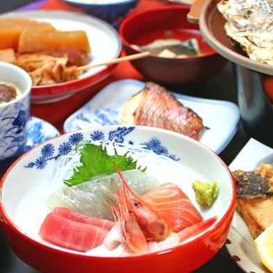 いつもよりちょっと贅沢なご夕食を★新鮮お魚と自慢のお野菜まんぞく会席コース