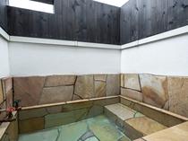 露天風呂付き和洋室(201室)露天風呂