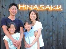 伊豆高原の小さな隠れ宿 HINASAKU-ひなさく- スタッフ(家族です☆)