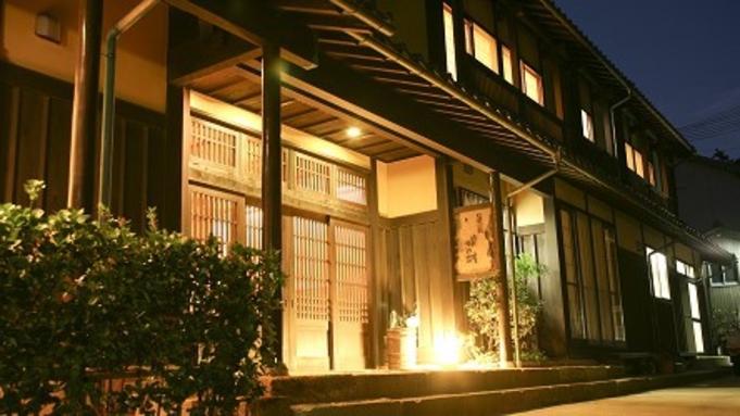 【ビジネス&プライベートで】癒し宿で自然を満喫☆2名様〜◆素泊まりプラン