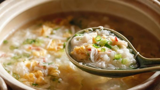 【冬◆かに刺し付】かにフルコース+高級魚のどぐろ塩焼き