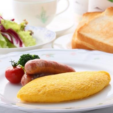 こだわりの朝食付・レギュラープラン【1泊朝食】