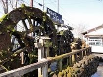 阿蘇神社三連水車