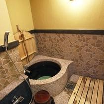 【貸切風呂】21世紀五右衛門風呂