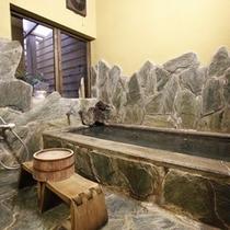 【貸切風呂】岳の湯