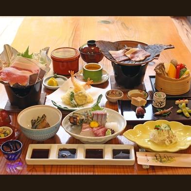 【一泊二食付きプラン】☆雫の滝コース☆