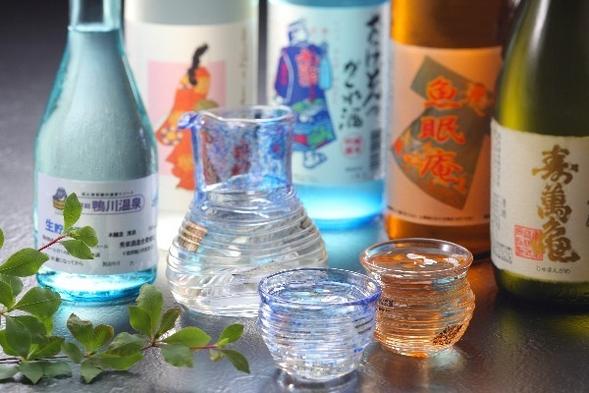 【夏旅セール】 伊勢海老・舟盛付「美食プラン」 朝夕部屋食