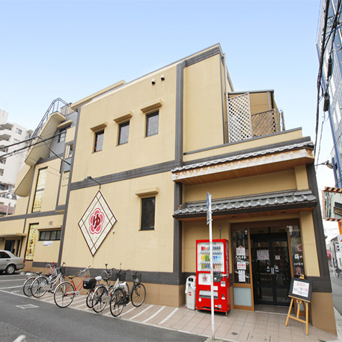 立川湯屋敷 梅の湯