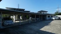 駐車場(無料)(屋根付き 5台までOK)