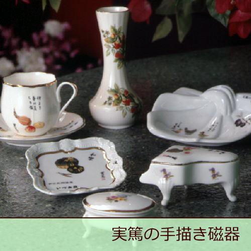 手描きの陶器コーナー