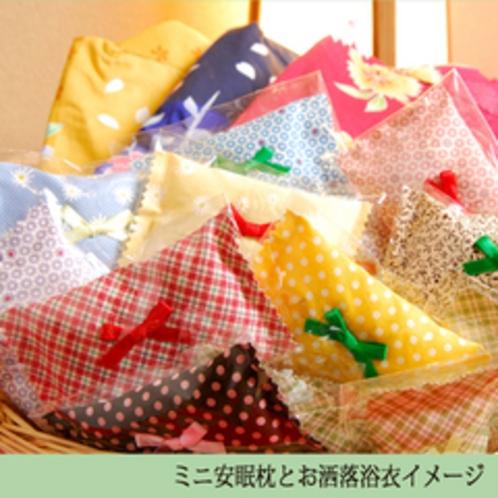 ミニ安眠枕とオシャレ浴衣イメージ