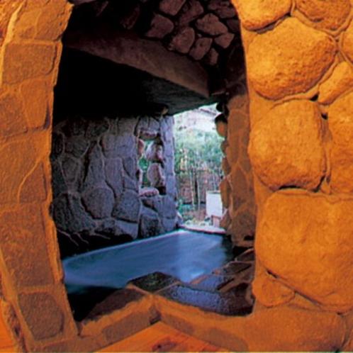 少々珍しい洞窟風呂「モグラ風呂」