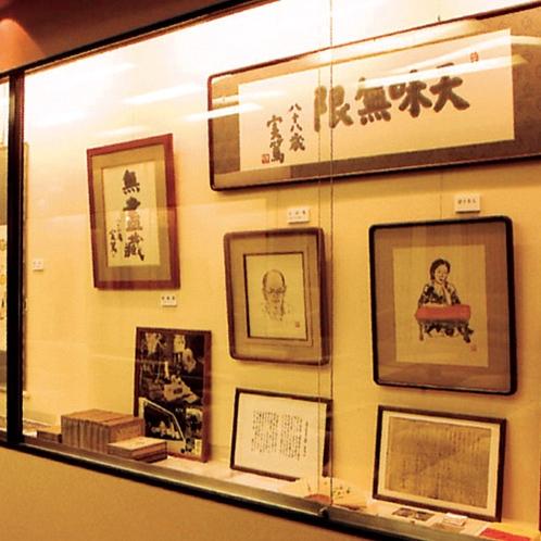 武者小路実篤文学館