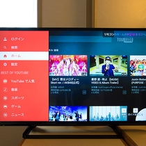 設備:SiTV(スマートテレビ)