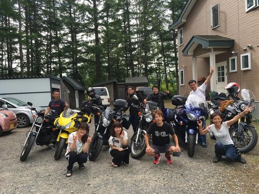 バイクで来たよ!二輪旅行者限定二食付 【春得】【夏得】