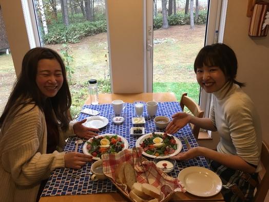 <18歳〜22歳限定>グレートジャーニーinTokachi  <夕食+朝食>付き