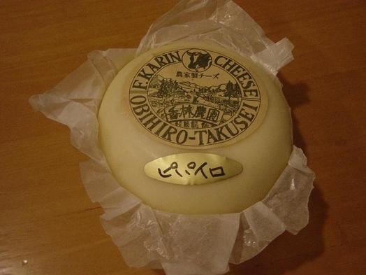 【Tokachi こだわりチーズ】チーズフォンデューコースプラン【十勝のチーズ満喫プラン】