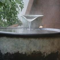 信楽焼き露天風呂