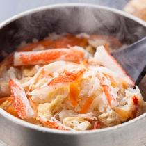 【釜飯】蟹