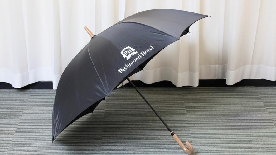 【貸し出し品】雨傘