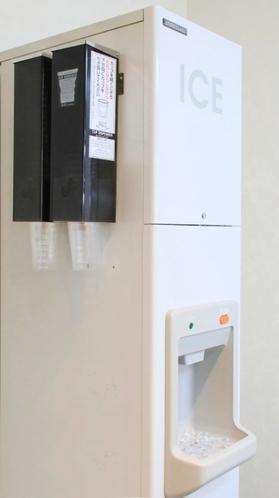 製氷機(氷は備え付けのカップをご利用ください)11階にございます