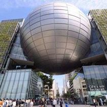 【観光スポット】名古屋市科学館