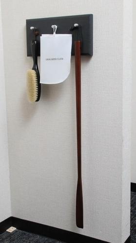 【客室設備・備品】洋服ブラシ・シューシャインペーパー・靴べら