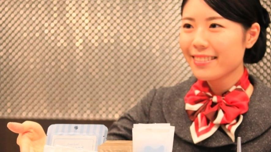 【サービス】フロントスタッフ