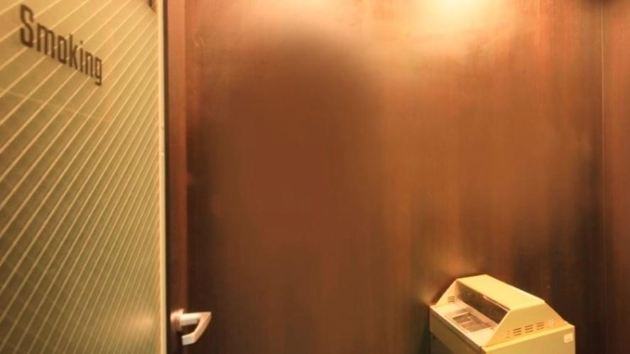 【館内設備】喫煙コーナー(1階)