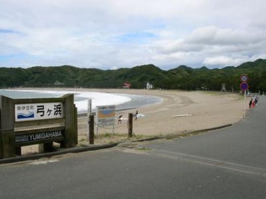 素泊まりプラン、弓ヶ浜海水浴場へ徒歩5分