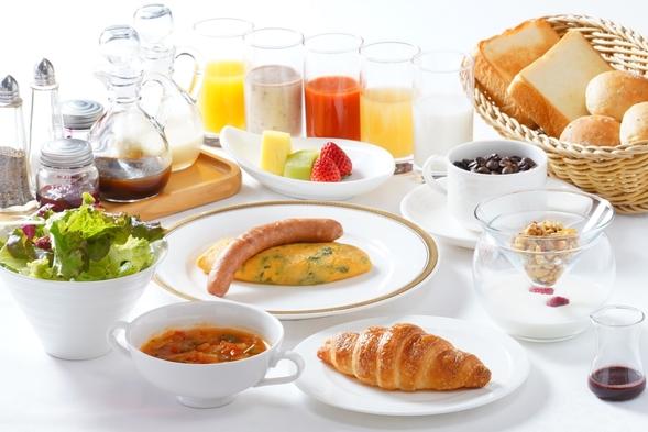 【楽天スーパーSALE】5%OFF!お盆限定♪条件合えばおススメ★和洋選べる優雅な1泊朝食付きプラン