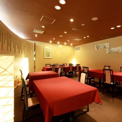 ホテルで会席料理を堪能♪季節の旬を活かした彩り鮮やか和食プラン