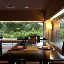 日本料理 宝寿