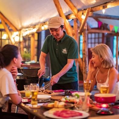 【6組限定!】グランピングで豪華なキャンプ料理が楽しめるプラン♪